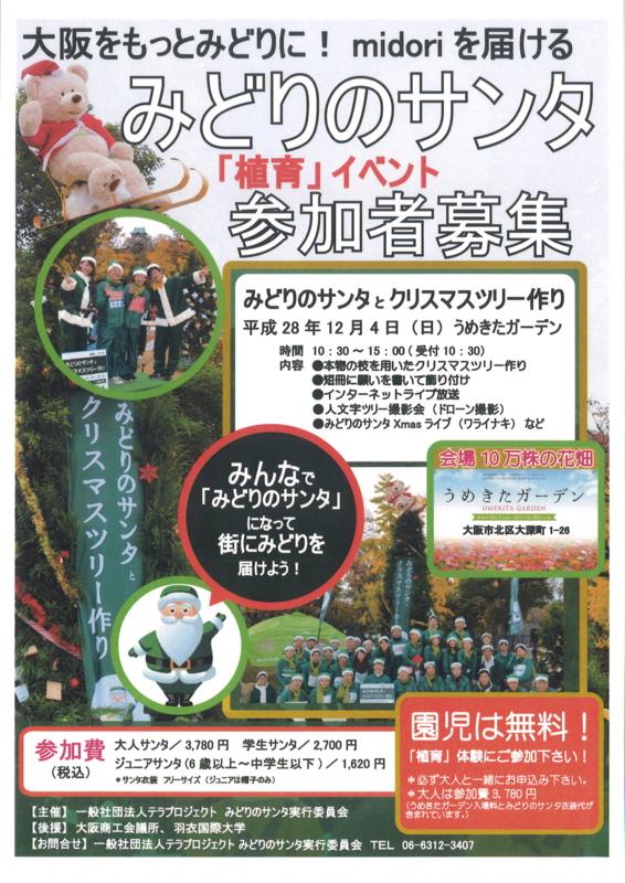 f:id:fujino-kougyo:20161206120810j:image