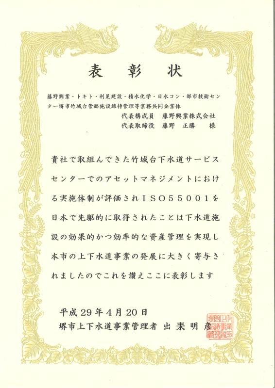 f:id:fujino-kougyo:20170421102326j:image