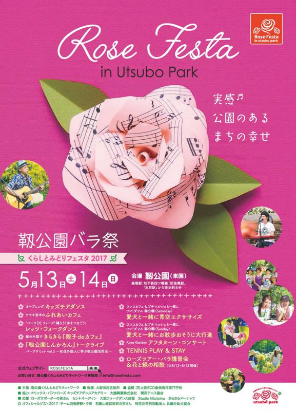 f:id:fujino-kougyo:20170424094323j:image