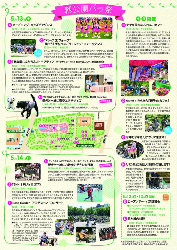 f:id:fujino-kougyo:20170424094441j:image