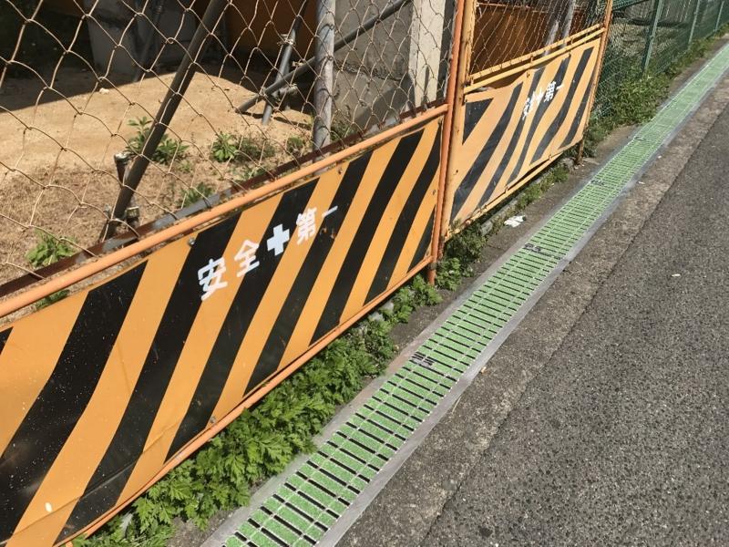 f:id:fujino-kougyo:20170428113532j:image