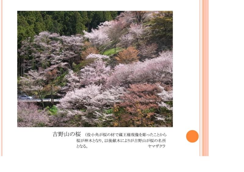 f:id:fujino-kougyo:20170428135933j:image