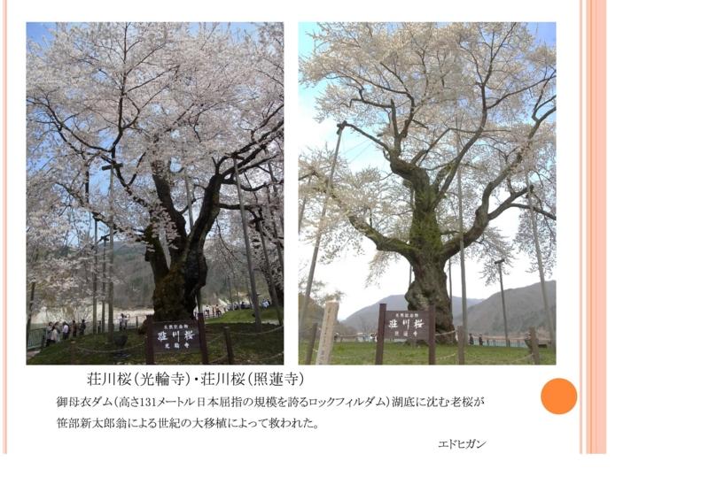 f:id:fujino-kougyo:20170428135936j:image