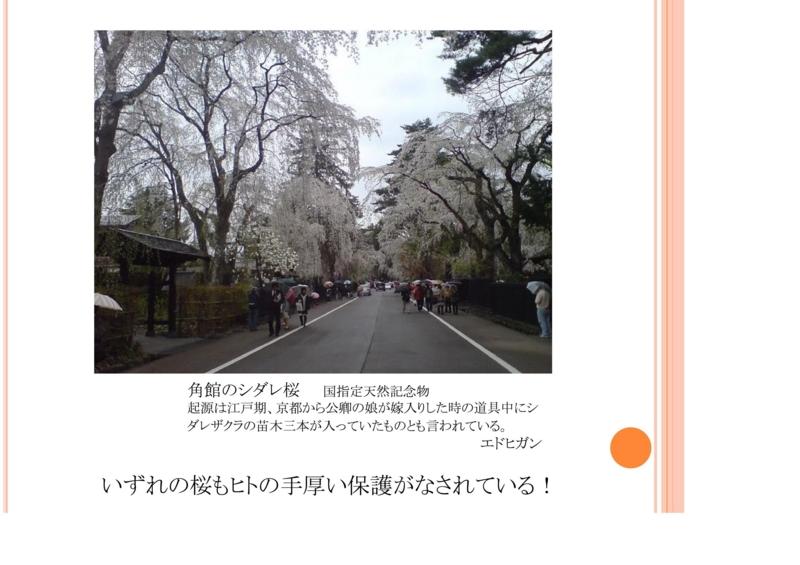 f:id:fujino-kougyo:20170428135939j:image
