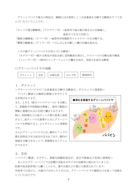 f:id:fujino-kougyo:20170502105840j:image