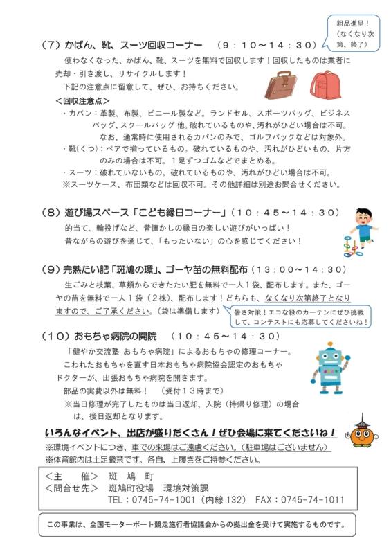 f:id:fujino-kougyo:20170519092912j:image
