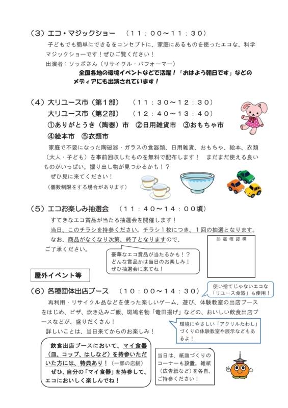 f:id:fujino-kougyo:20170519092920j:image