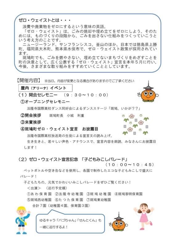 f:id:fujino-kougyo:20170519092927j:image