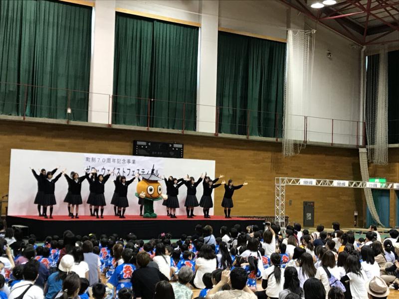 f:id:fujino-kougyo:20170529091402j:image