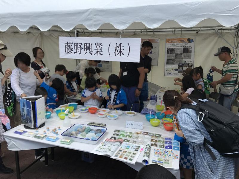 f:id:fujino-kougyo:20170529103439j:image