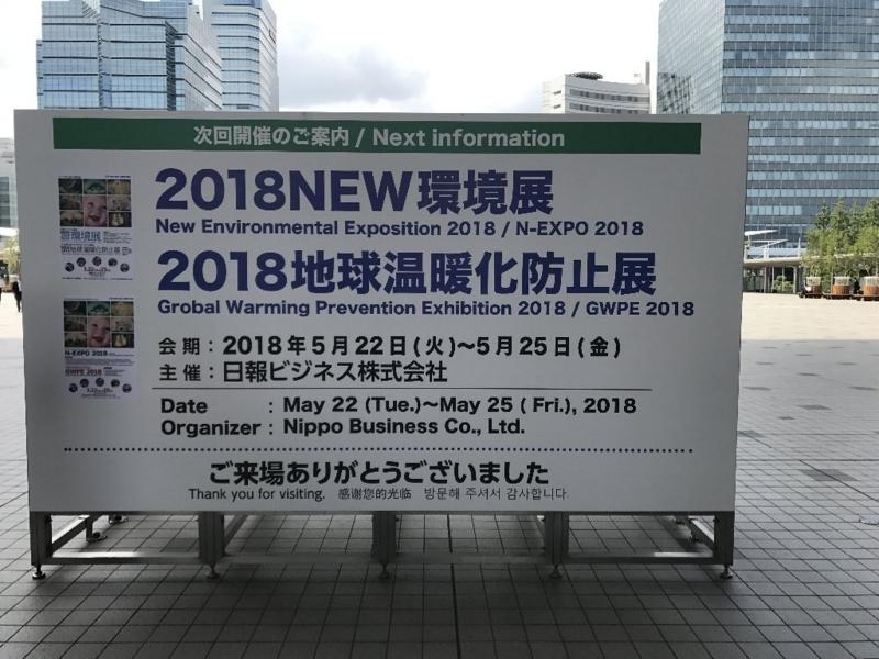f:id:fujino-kougyo:20170530134543j:image