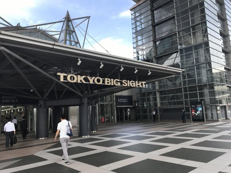 f:id:fujino-kougyo:20170530134554j:image