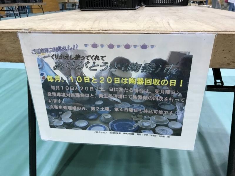 f:id:fujino-kougyo:20170530162731j:image