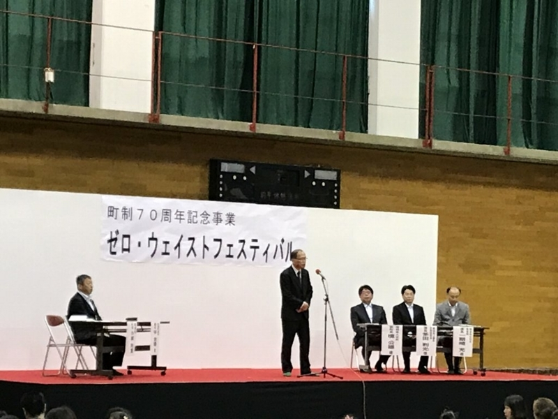 f:id:fujino-kougyo:20170530164315j:image