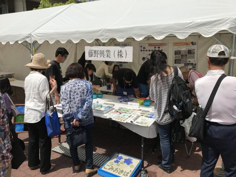 f:id:fujino-kougyo:20170531083657j:image