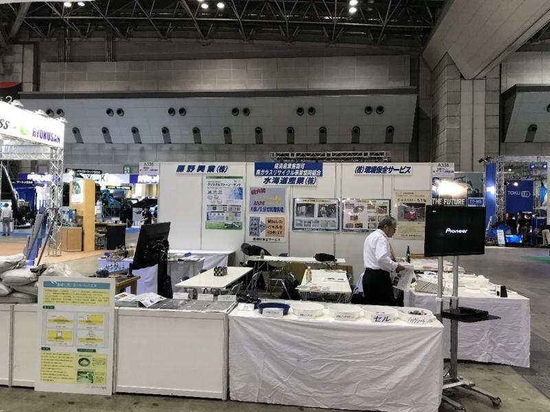 f:id:fujino-kougyo:20170601162926j:image