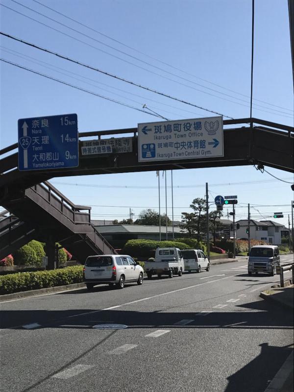 f:id:fujino-kougyo:20170601164815j:image