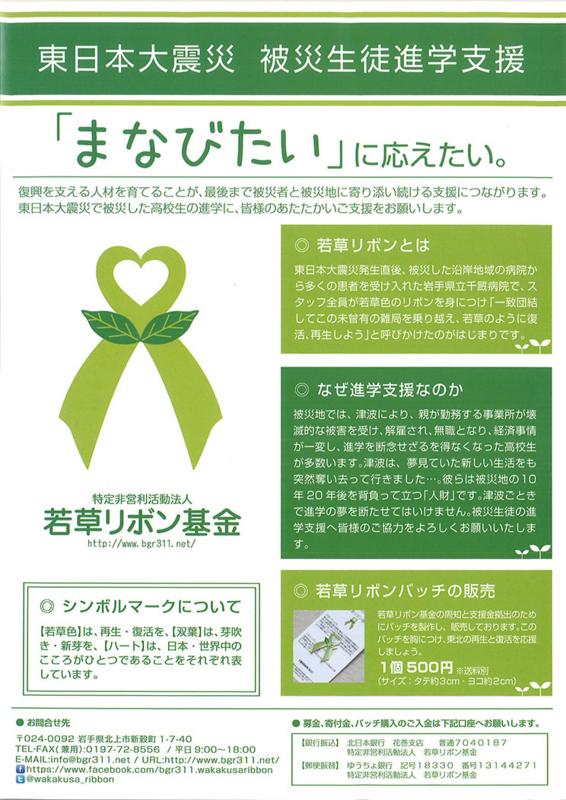 f:id:fujino-kougyo:20170628170052j:image