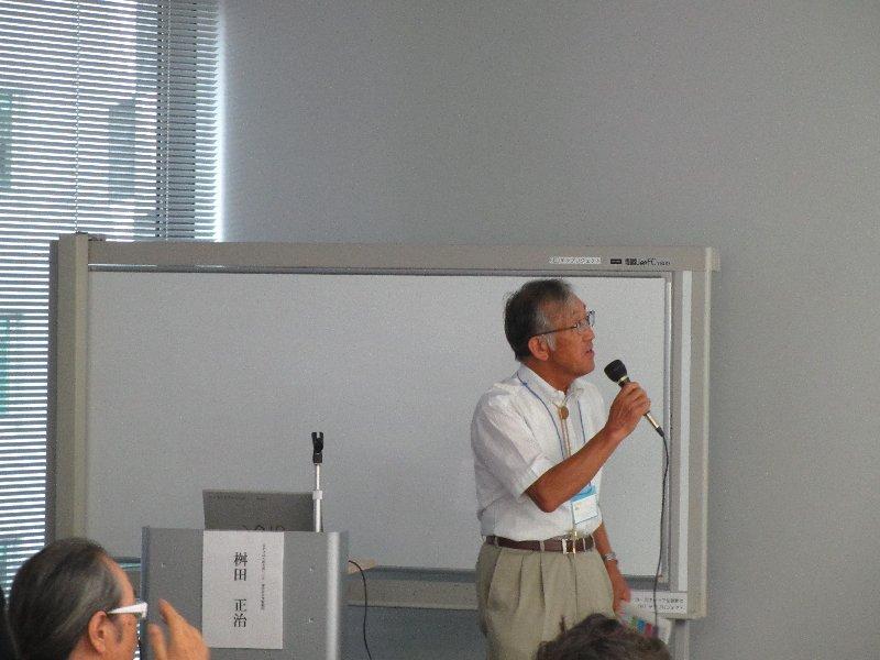 f:id:fujino-kougyo:20170919085553j:image