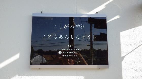 f:id:fujino-kougyo:20171027140741j:image