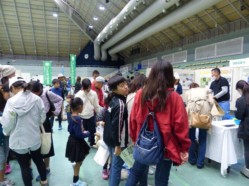 f:id:fujino-kougyo:20171113104254j:image