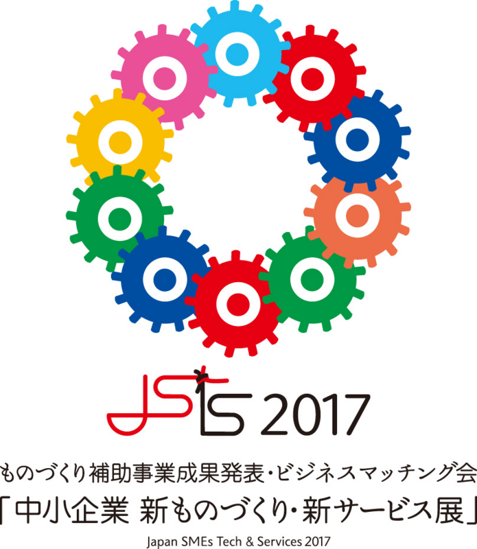f:id:fujino-kougyo:20171207093717j:image