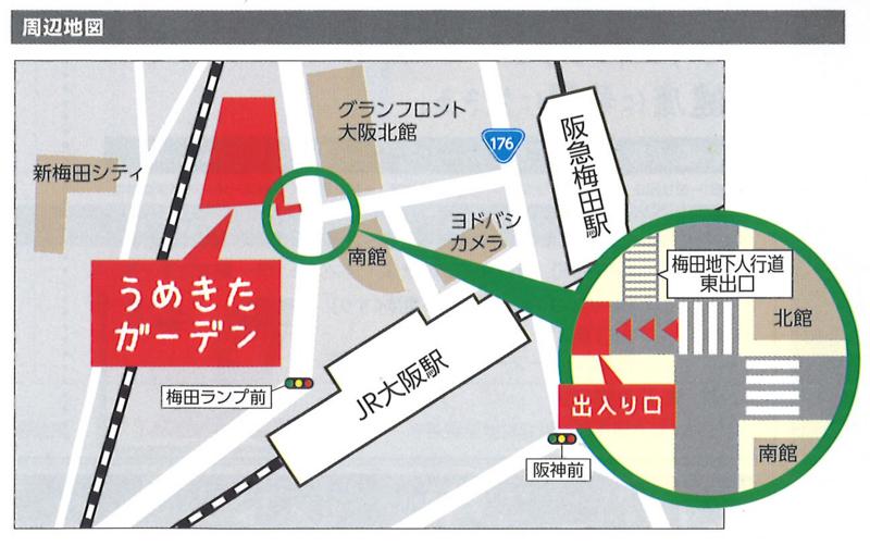 f:id:fujino-kougyo:20171207103439j:image