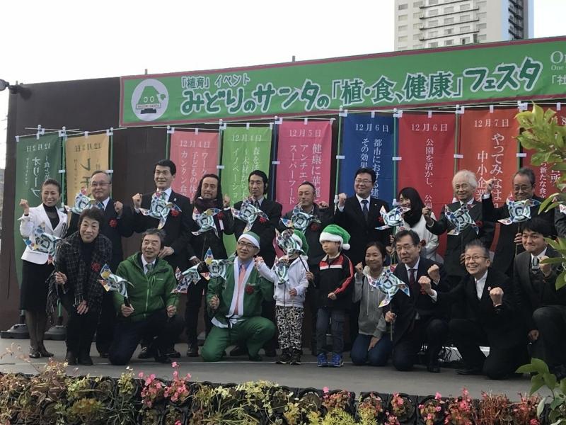 f:id:fujino-kougyo:20171207105230j:image