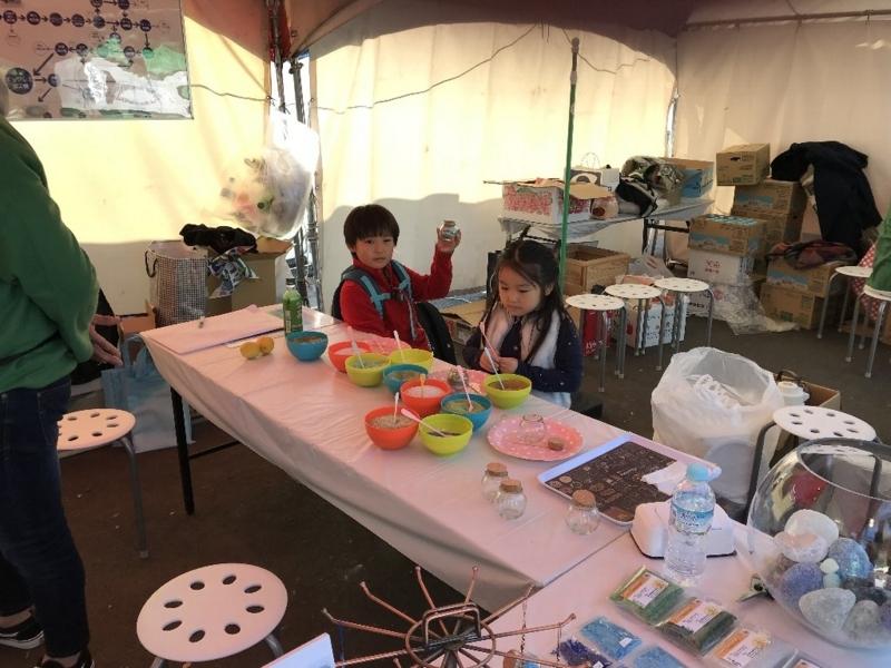 f:id:fujino-kougyo:20171207105510j:image