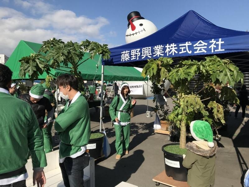 f:id:fujino-kougyo:20171207111115j:image