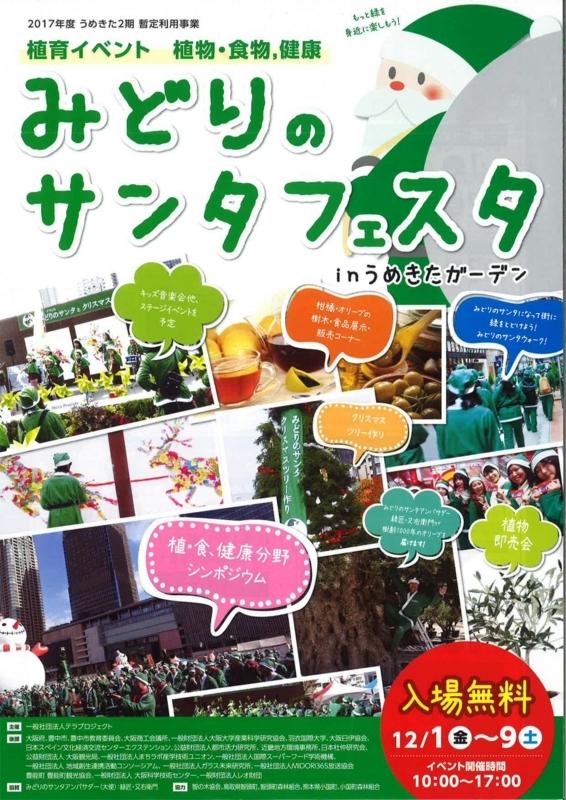 f:id:fujino-kougyo:20171207120521j:image