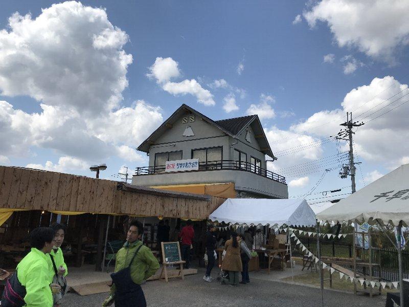 f:id:fujino-kougyo:20180414105747j:image