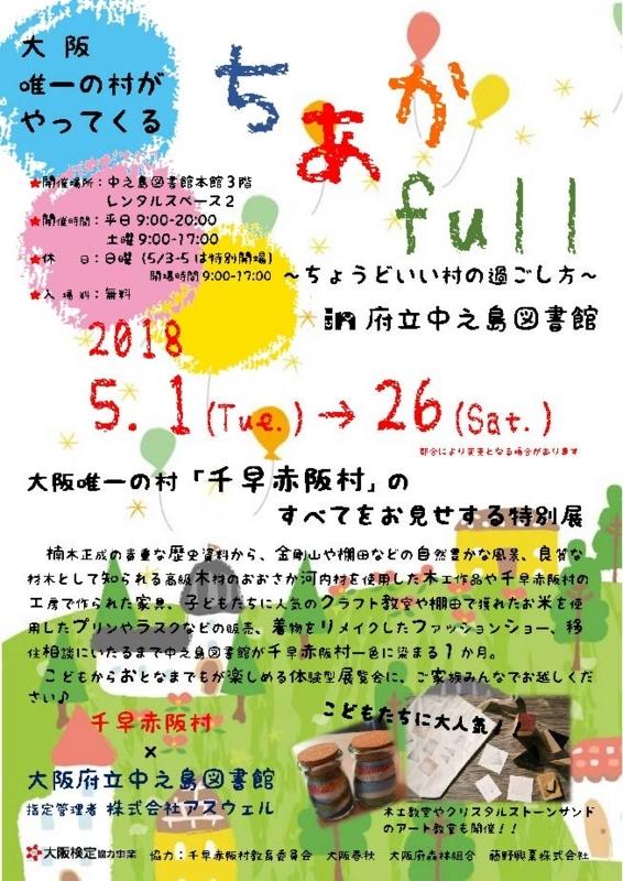 f:id:fujino-kougyo:20180416222506j:image