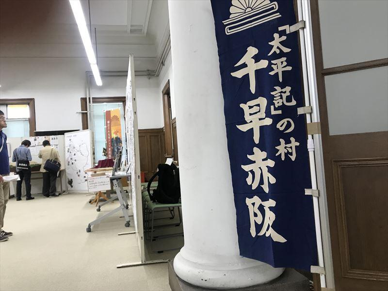 f:id:fujino-kougyo:20180503102842j:image
