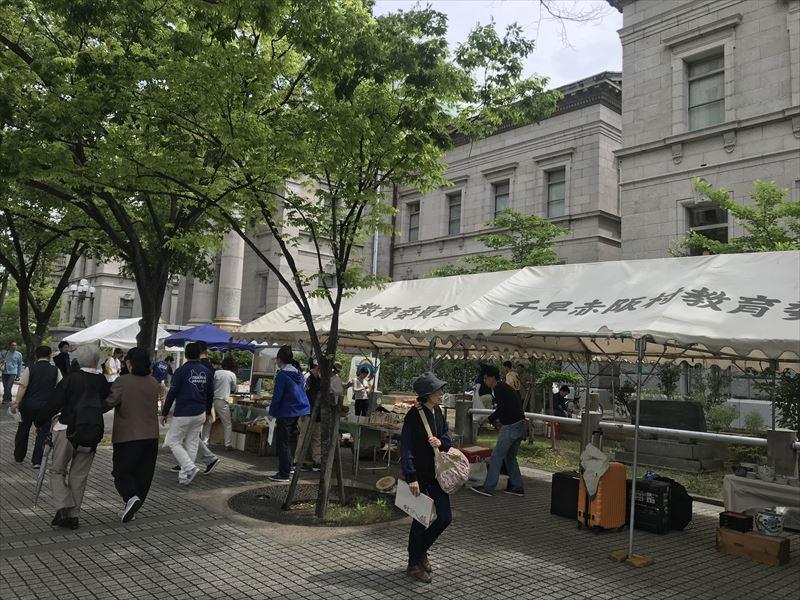 f:id:fujino-kougyo:20180503103107j:image