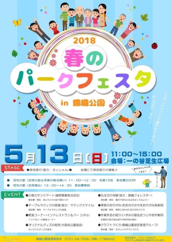f:id:fujino-kougyo:20180615083653j:image