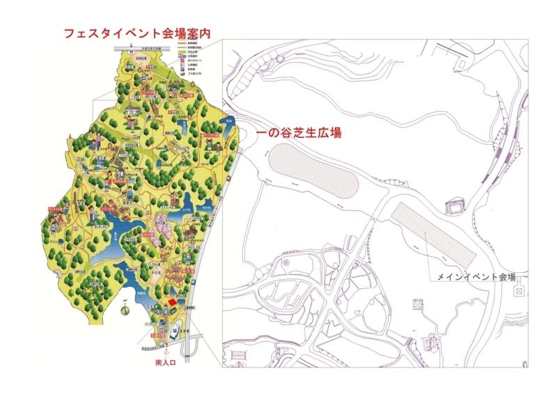 f:id:fujino-kougyo:20180615083657j:image