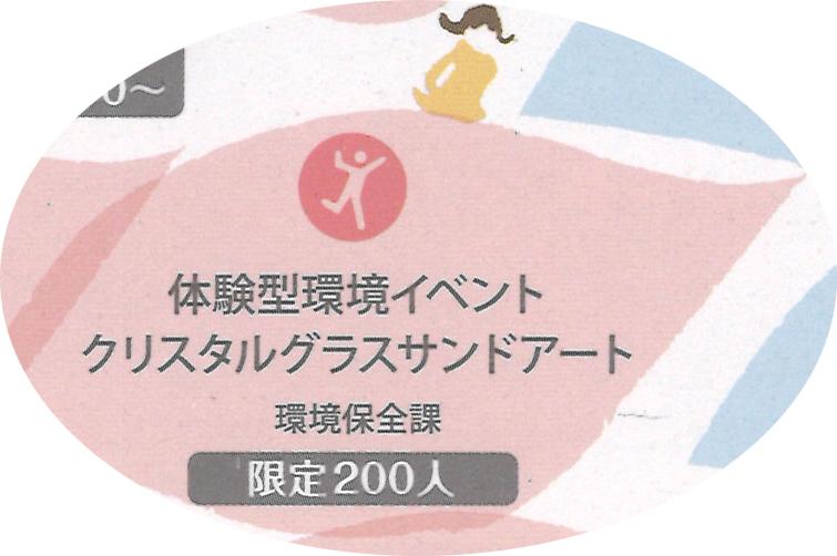 f:id:fujino-kougyo:20180620085640j:image