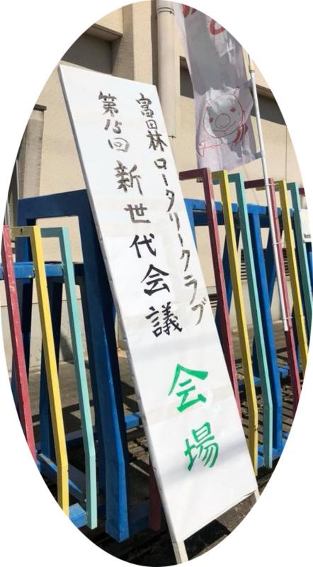 f:id:fujino-kougyo:20180626133732j:image