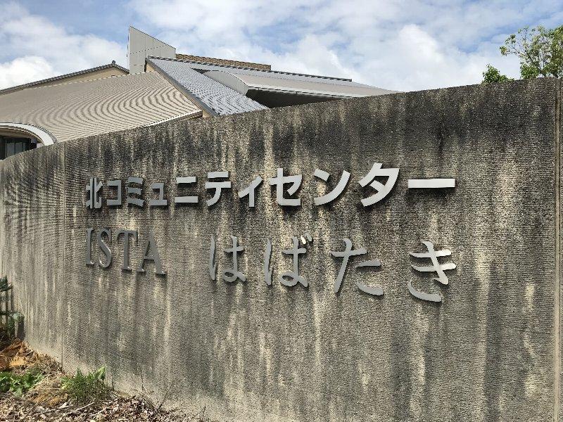 f:id:fujino-kougyo:20180628224209j:image