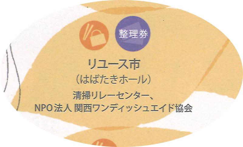 f:id:fujino-kougyo:20180628225727j:image