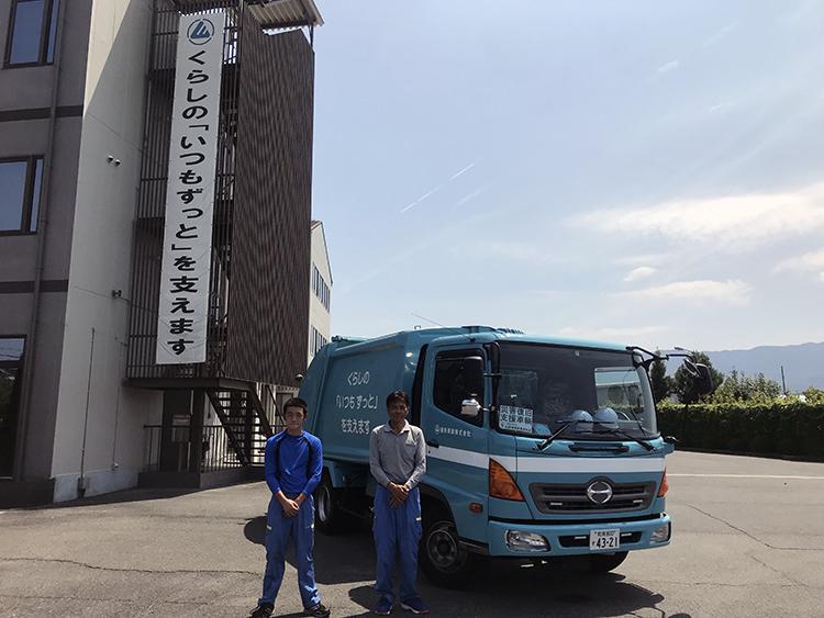 f:id:fujino-kougyo:20180805105027j:image