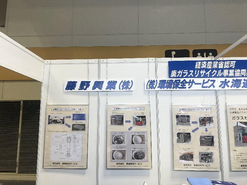 f:id:fujino-kougyo:20181001085327j:image