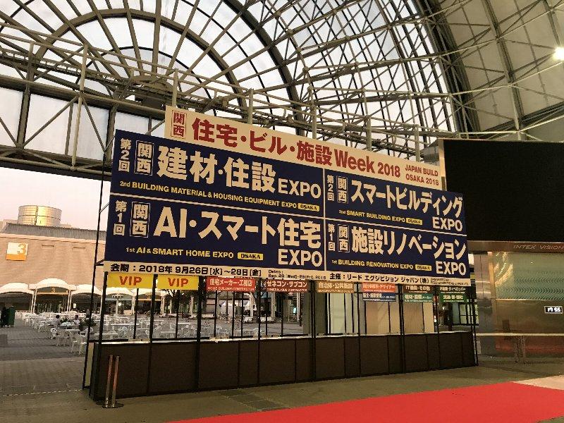 f:id:fujino-kougyo:20181001085331j:image