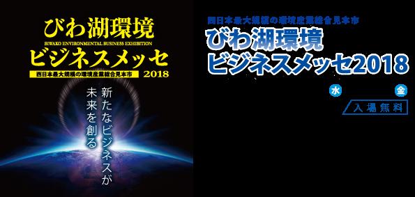 f:id:fujino-kougyo:20181001234336p:image