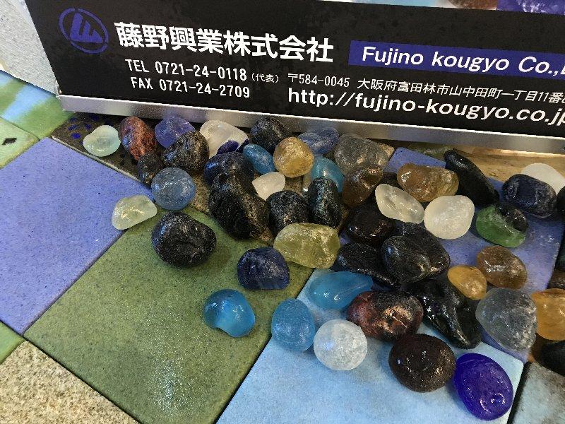 f:id:fujino-kougyo:20181025232913j:image