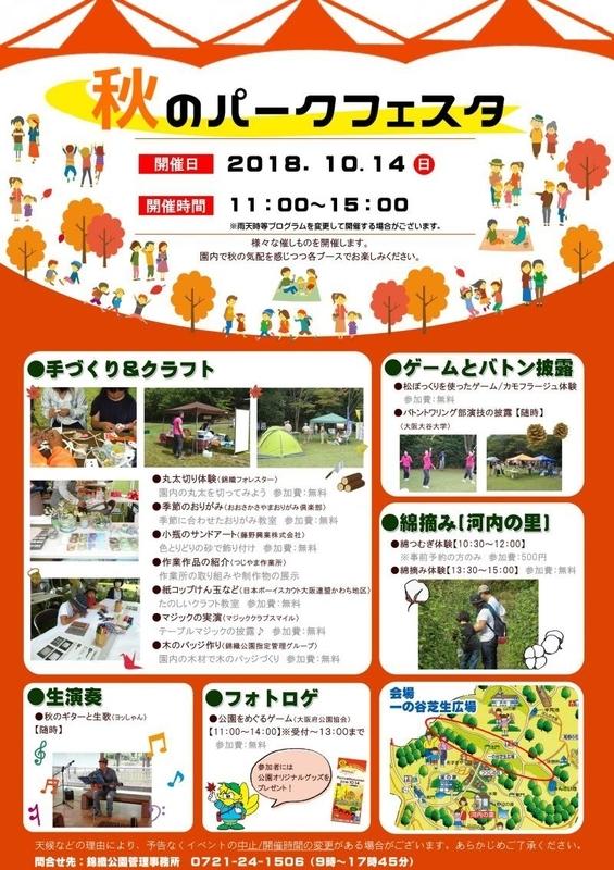 f:id:fujino-kougyo:20181026001832j:image
