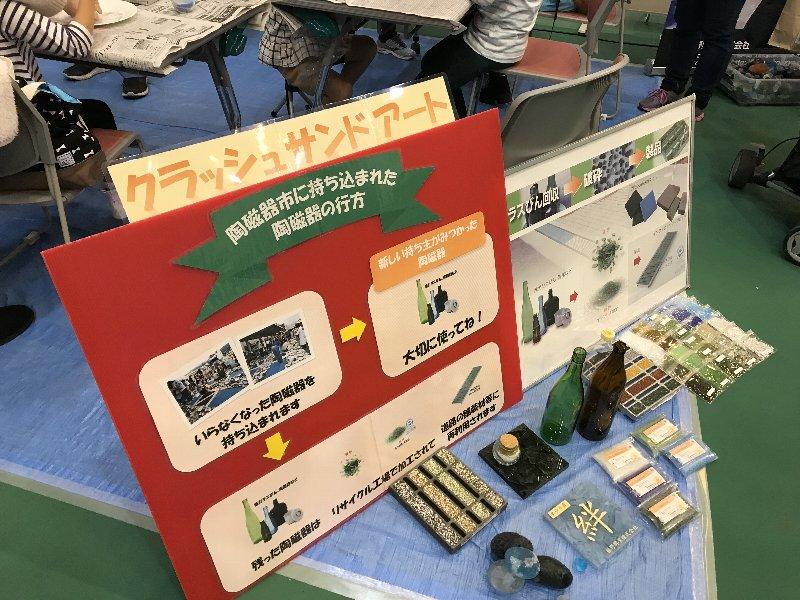 f:id:fujino-kougyo:20181116233554j:image