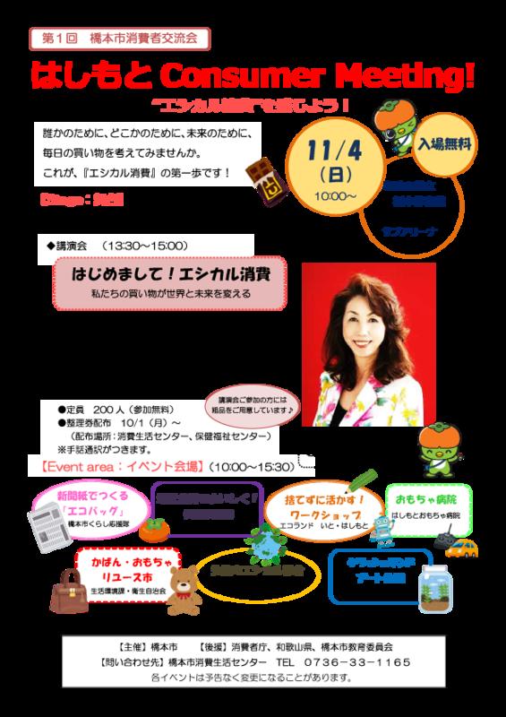 f:id:fujino-kougyo:20181116233613p:image