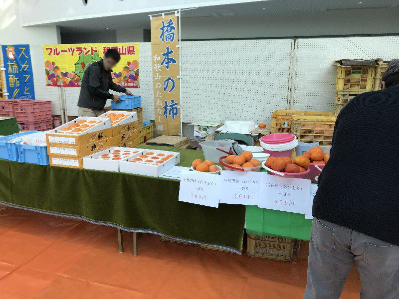 f:id:fujino-kougyo:20181117094329j:image